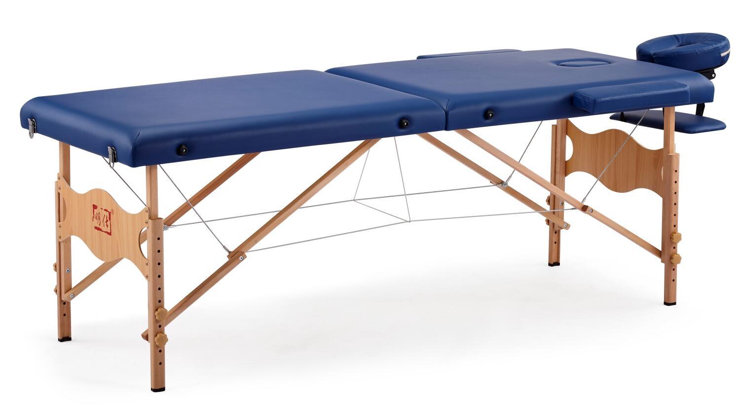 折叠按摩床