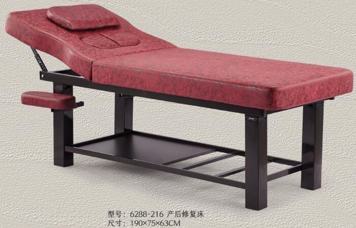 折叠美容床批发商