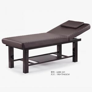 理疗按摩床