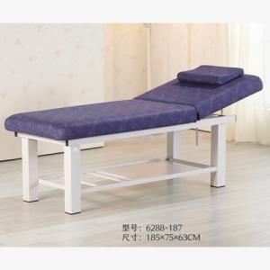 折叠按摩床多少钱